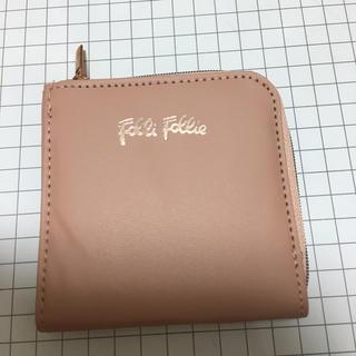フォリフォリ(Folli Follie)のフォリフォリ コインケース 付録(コインケース)