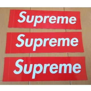 Supreme - シュプリーム ロゴ ステッカー 3枚 正規品