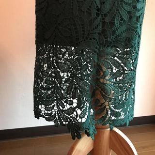 sacai - レース ロング スカート  グリーン 緑