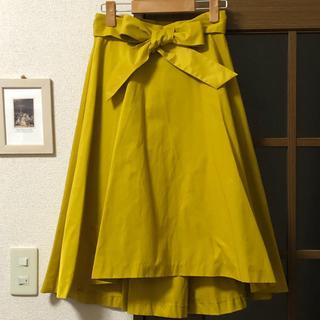 AG by aquagirl - アクアガール フィッシュテールスカート