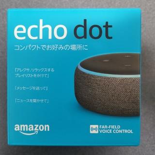 エコー(ECHO)のecho dot(スピーカー)