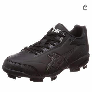 asics - アシックス  野球 ソフトボール用スパイクシューズ 24.5c黒
