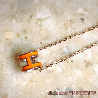 Hマーク ネックレス単品 オレンジ(ネックレス)