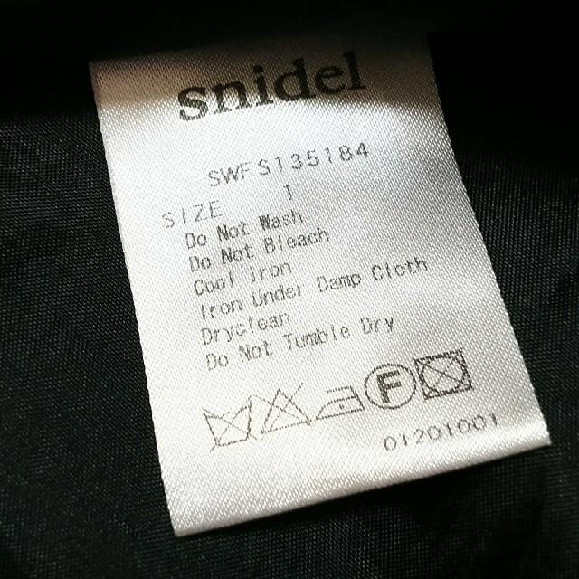 snidel(スナイデル)のsnidel♡花柄スカート レディースのスカート(ミニスカート)の商品写真