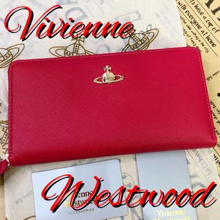 ヴィヴィアンウエストウッド(Vivienne Westwood)の☆新品☆ヴィヴィアンウエストウッド 長財布 赤 ラウンドファスナー(財布)