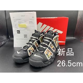 NIKE - 【新品】 26.5cm モアテン AIR MORE UPTEMPO カモフラ