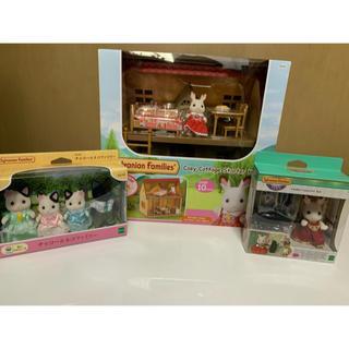 エポック(EPOCH)のシルバニアファミリー新品セット商品(ぬいぐるみ/人形)