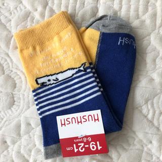 HusHush - ★新品★ハッシュアッシュ★クジラ柄 ソックス 靴下★19-21★