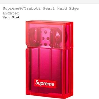 シュプリーム(Supreme)の新品 supreme  tsubota pearl edge lighter(タバコグッズ)