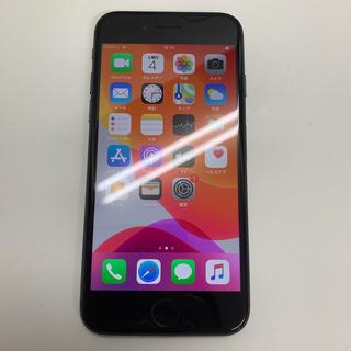 iPhone - iPhone8 64 32783