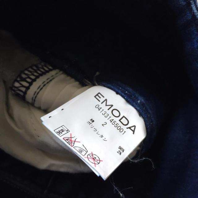 EMODA(エモダ)のEMODA ハイウエスト スキニーデニム レディースのパンツ(デニム/ジーンズ)の商品写真