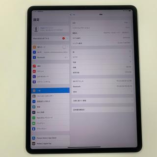 iPad - iPad Pro12.9インチ(第3世代) 64GB Wi-Fi専用