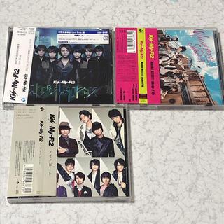 キスマイフットツー(Kis-My-Ft2)の【値下げ】キスマイ CD DVDセット(アイドルグッズ)
