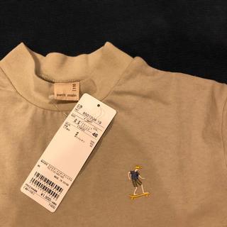 プティマイン(petit main)のpetit main プティマイン  ロンT ライトグリーン(Tシャツ/カットソー)