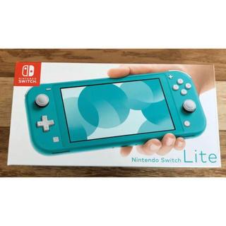 ニンテンドースイッチ(Nintendo Switch)の任天堂 Switch ライト(家庭用ゲーム機本体)