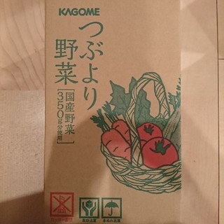 KAGOME - KAGOME つぶより野菜 195g×15本セット【新品未開封】