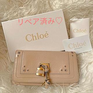 Chloe - Chloe♡リペア済みですぐ使える!パディントン長財布 二つ折り