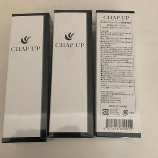CHAP UP 育毛剤120ml 3本(スカルプケア)