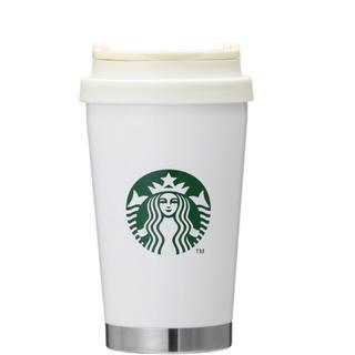 スターバックスコーヒー(Starbucks Coffee)のスターバックス タンブラー Starbucks coffee(タンブラー)