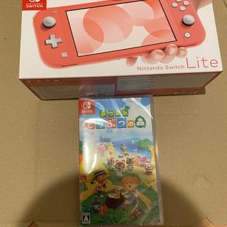 ニンテンドースイッチ(Nintendo Switch)の【即日発送】switch lite  コーラル どうぶつの森 セット(携帯用ゲーム機本体)