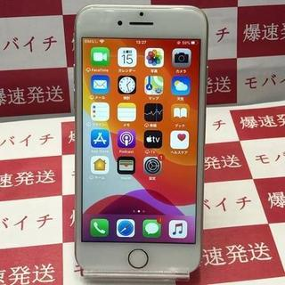 Apple - iPhone8 64GB SIMフリー id:26142849