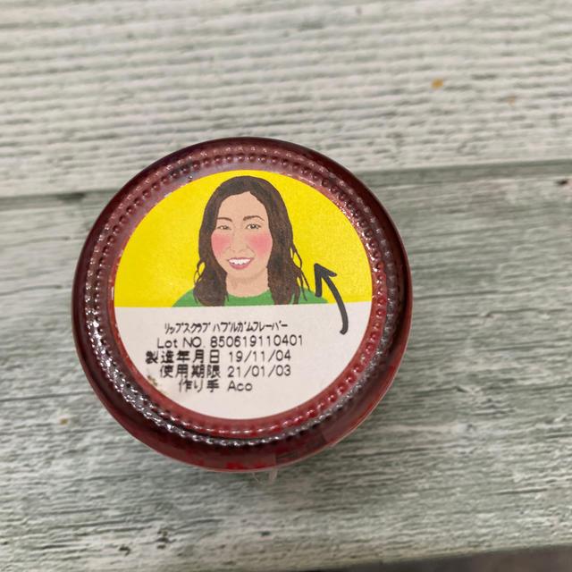 LUSH(ラッシュ)のラッシュ リップスクラブ コスメ/美容のスキンケア/基礎化粧品(リップケア/リップクリーム)の商品写真