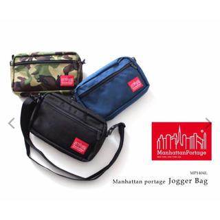 Manhattan Portage - 【新品未使用】Manhattan Portage Jogger Bag