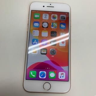 iPhone - iPhone8 64 12185