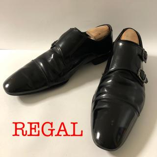 REGAL - REGAL リーガル 636R ストレートダブルモンク 25.5㎝ 黒色