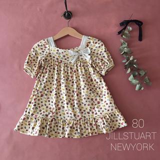JILLSTUART NEWYORK - ご専用♡JILLSTUART ジル スチュアート|繊細な小花ワンピース୨୧