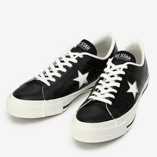 CONVERSE - converse one star