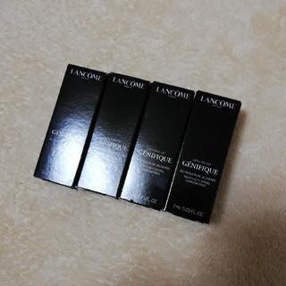 ランコム(LANCOME)のランコム ジェニフィック アドバンストN 7ml ×4(美容液)