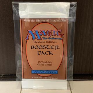 マジック:ザ・ギャザリング - mtg リバイズド ブースターパック 英語版