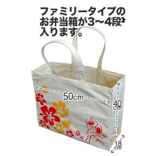 イトメン  とびっこ  トビッコ  ビッグ トートバック  非売品 当選品(トートバッグ)