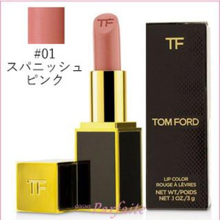 トムフォード(TOM FORD)のTOM FORD リップ カラー スパニッシュピンク 1 新品(口紅)