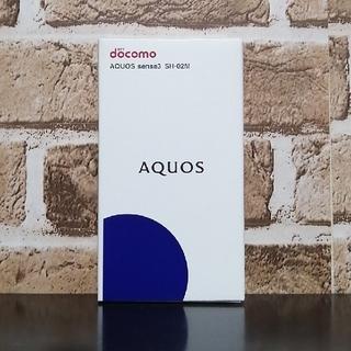 アクオス(AQUOS)の★新品未使用★ AQUOSsense3ゴールド SIMロック解除済(スマートフォン本体)
