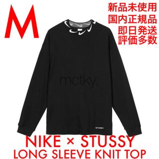 NIKE - M 新品 ナイキ ステューシー ロング スリーブ ニット トップ ブラック 黒