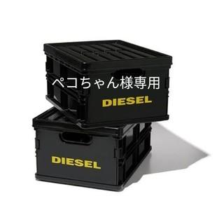 DIESEL - DIESEL ノベルティ コンテナボックス 非売品