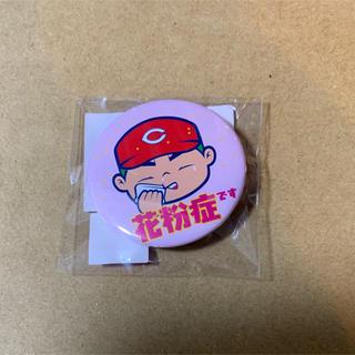 広島東洋カープ - カープ エチケット缶バッジ 花粉症