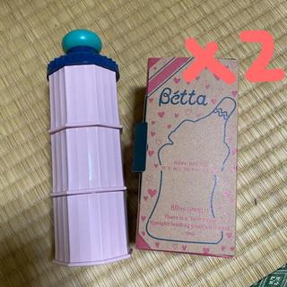 ベッタ(VETTA)のkoma様専用 ミルクケース(哺乳ビン)