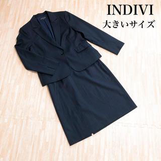 INDIVI - INDIVI スーツ ネイビー ストライプ 大きいサイズ シルク混♡