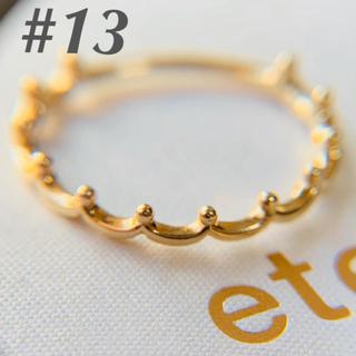 ete - k10 ete エテ クラウンモチーフ 王冠 大きめサイズ 13号リング