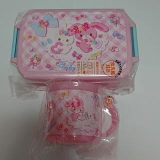 サンリオ(サンリオ)のランチボックス  コップ  ボンボンリボン  サンリオ  女の子キャラクター(弁当用品)