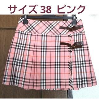 BURBERRY BLUE LABEL - BURBERRY ピンクのチェック巻きスカート