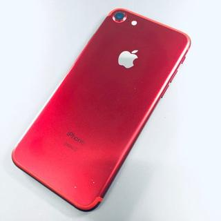 iPhone - iPhone7 128GB SIMフリー [43]