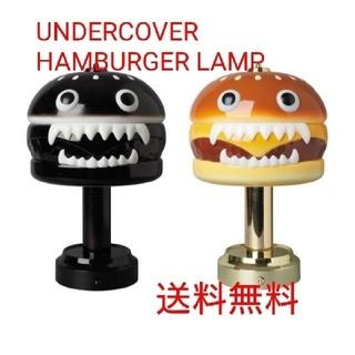 アンダーカバー(UNDERCOVER)のUNDERCOVER HAMBURGER LAMP  セット 送料無料(その他)