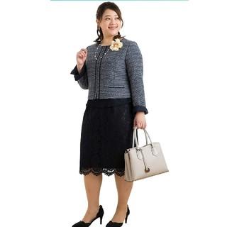 ニッセン(ニッセン)のSourire (スーリール) 入学式 スーツ ママ 大きいサイズ(スーツ)