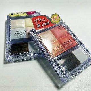 セザンヌケショウヒン(CEZANNE(セザンヌ化粧品))の<送料無料>セザンヌ ミックスカラーチーク 10&チーク02(チーク)