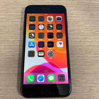 iPhone - iPhone8 64GB 91526