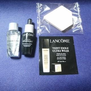 ランコム(LANCOME)のLANCOME  美容液 化粧水 ファンデーション サンプル(美容液)